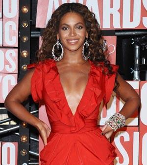 Ingressos para show de Beyoncé em Salvador esgotam em duas horas