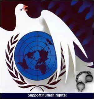 Pronunciamiento de Redes y Organizaciones de la Sociedad Civil Afrodescendiente sobre la Situación de la Seguridad Ciudadana en América Latina y el Caribe