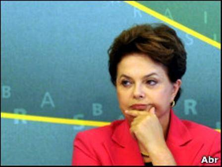 dilma rousseff suspende ongs