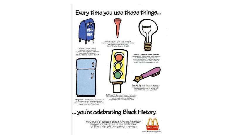 McDonalds-1995