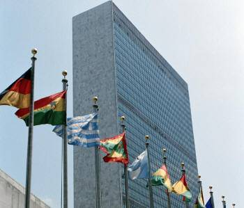 Começam inscrições para programa Jovens Profissionais da ONU