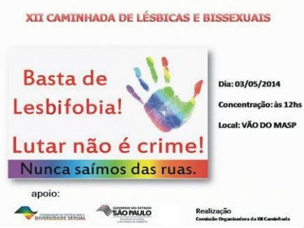 XII Caminhada de Lésbicas e Bissexuais de São Paulo