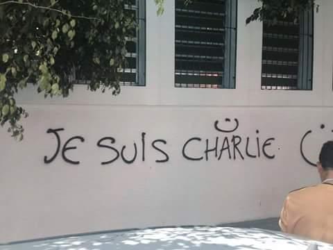 """Islamofobia em SP? Mesquita Brasil é pichada com a mensagem """"Je suis Charlie"""""""
