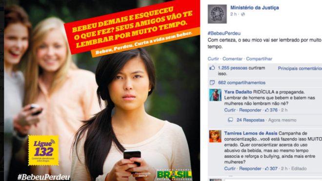 #SalaSocial: No Facebook, campanha do governo é acusada de ser machista