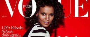Edição da Vogue Paris de maio de 2015 apresenta a primeira modelo negra na capa da revista em 5 anos