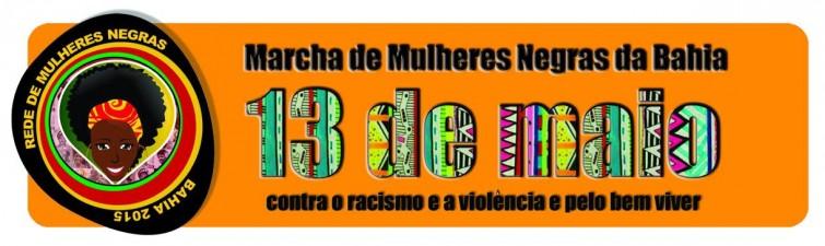 """1ª Marcha de Mulheres Negras """"Nós exigimos justiça pela morte dos jovens negros na Bahia"""""""