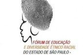 Membros do Fórum de Educação e Cultura Afro-Brasileira discutem campanha 'Tocantins sem racismo'