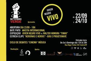 Anistia Internacional estreia mostra multimídia sobre segurança pública e violência contra a juventude em São Paulo