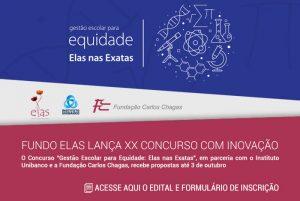 Fundo ELAS lança XX Concurso com inovação.