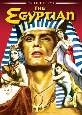 """Pôster do filme """"O Faraó"""", 1954. (Foto: Reprodução)"""