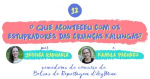 azmina-bolsas-reportagem-crowdfunding-reportagem12-3