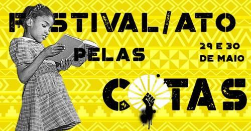 Dossiê Conversa de Historiadoras Negras – Cotas na Unicamp Já!