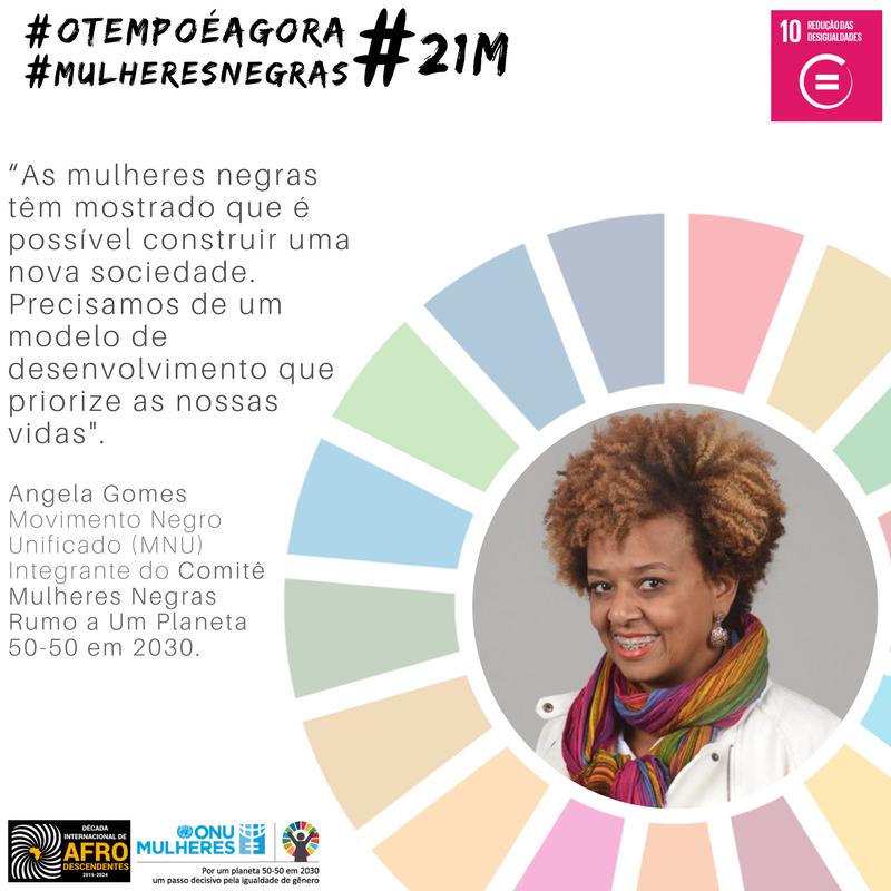 Em dia contra discriminação, ONU defende inclusão de mulheres negras em metas de desenvolvimento