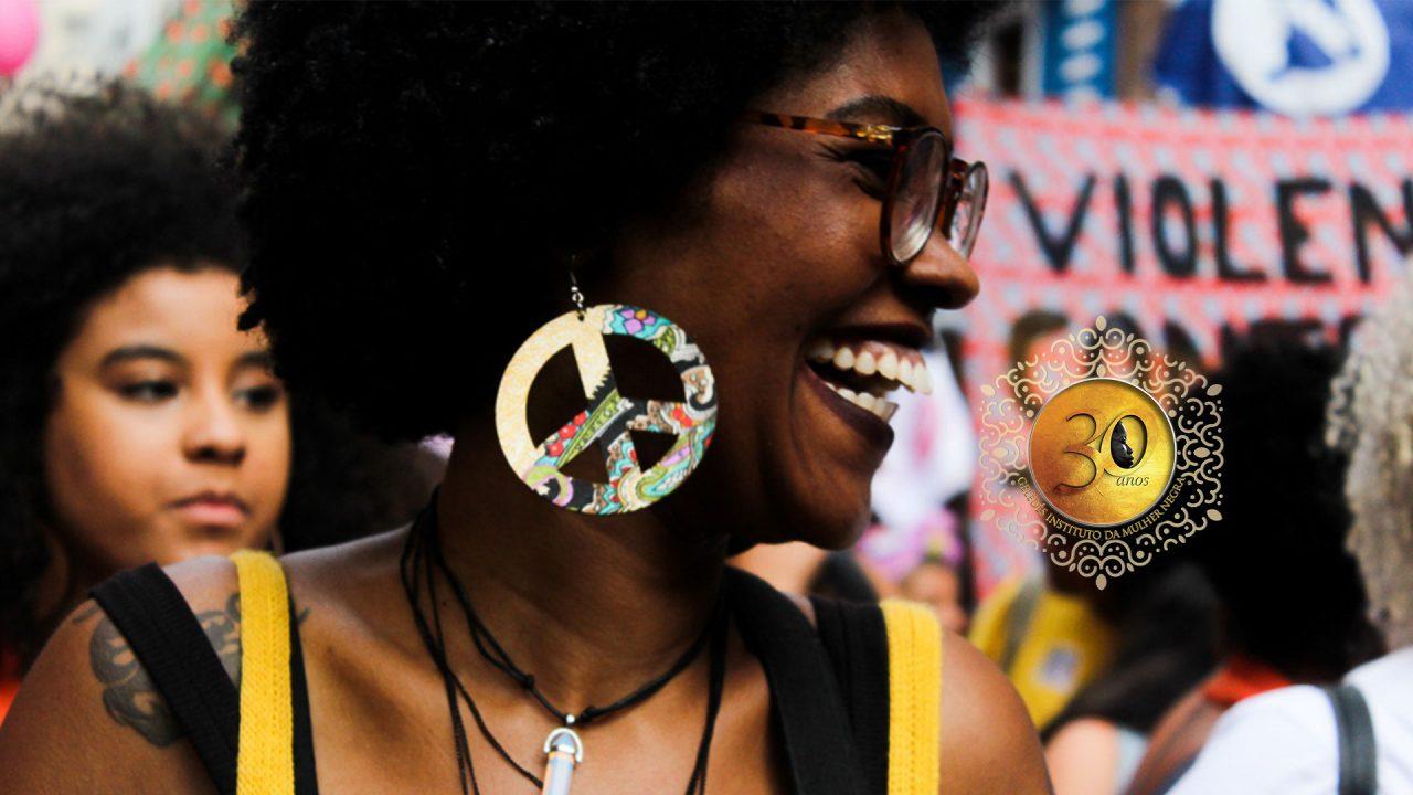 #Geledés30anos - Suelaine Carneiro - A mulher negra no movimento feminista