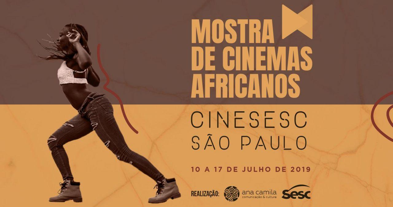 Mostra de Cinemas Africanos traz a São Paulo 24 filmes de 14 países do continente