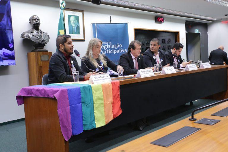 Aplicativo foi lançado em reunião da Comissão de Legislação Participativa