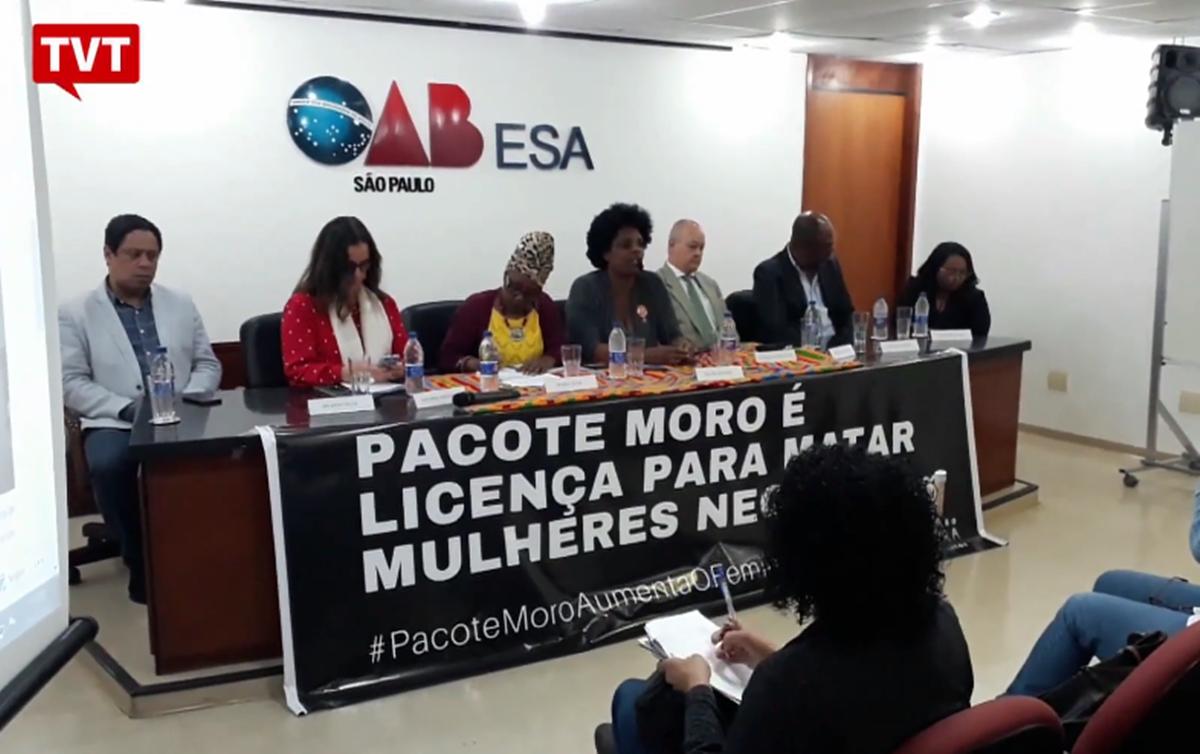 Reunião contou com a comissão de direitos humanos da OEA, Antônia Urrejola. Segundo ela, há uma denúncia histórica da discriminação estrutural de países que passam desde a escravidão (Foto: REPRODUÇÃO/TVT)