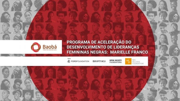 (Foto: Divulgação/ Fundo Baobá)