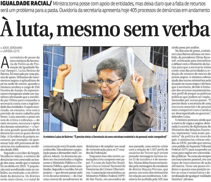 """Matéria do Correio Braziliense, """"Á luta, mesmo sem verba"""""""