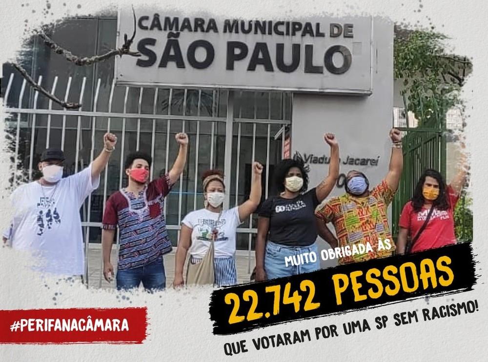 Quilombo Periférico, eleito para a Câmara de SP, é formado por seis integrantes — Foto: Reprodução/ Facebook