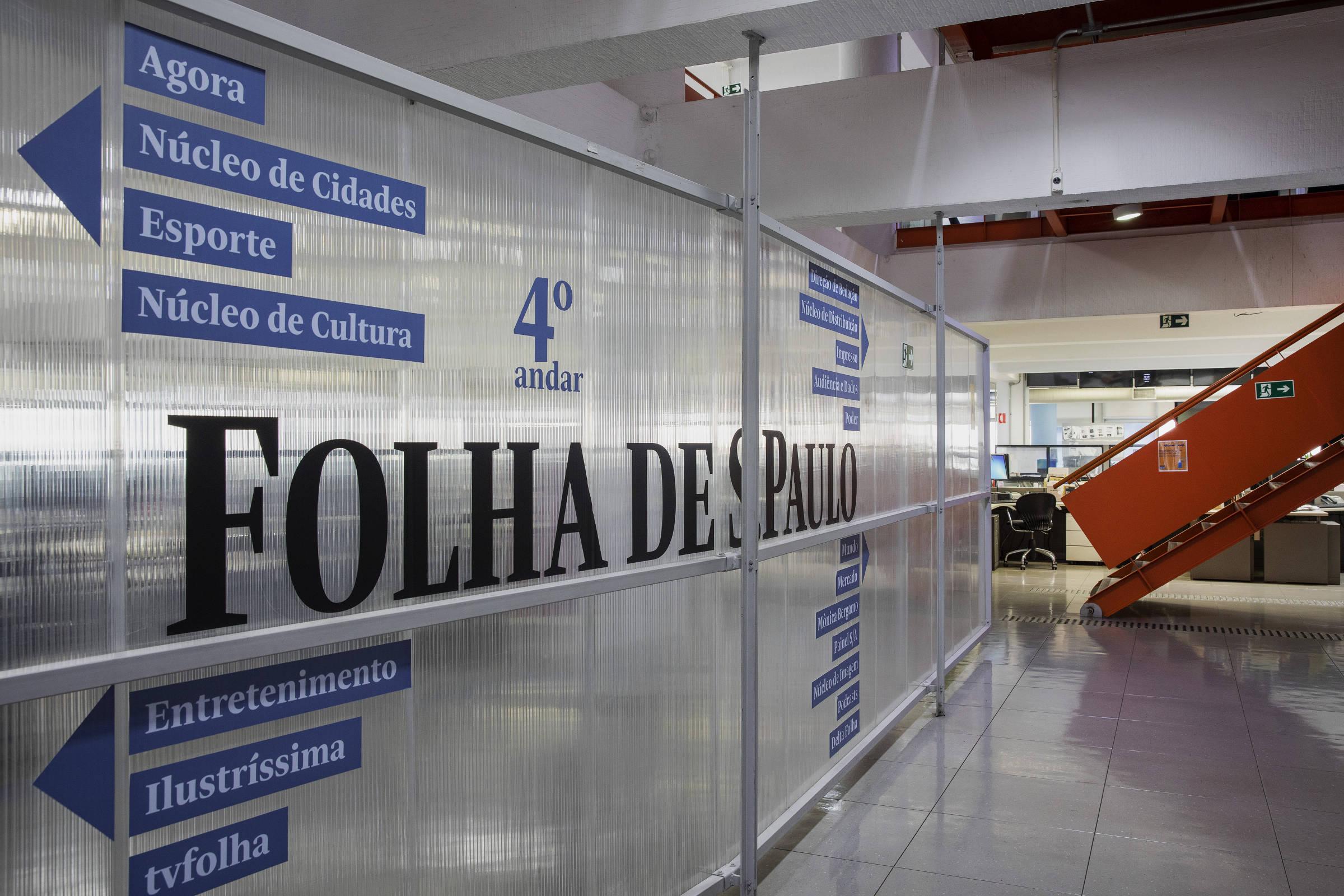 Redação da Folha no quarto andar do prédio da alameda Barão de Limeira 425, nos Campos Elíseos, em São Paulo - Lalo de Almeida/Folhapress