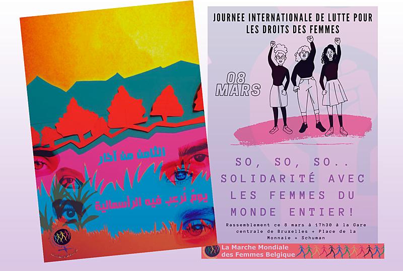 Serão priorizados cartazes que retratem a diversidade e a coletividade das mulheres em ação - Reprodução/Imagem retirada do site Brasil de Fato