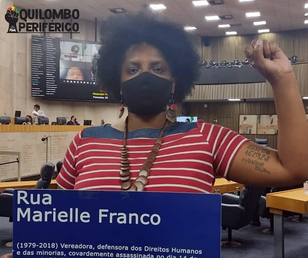 Elaine Mineiro, candidata a vereadora pelo Quilombo Periférico, pelo PSOL (Foto: Reprodução/Facebook/Quilombo Periférico)